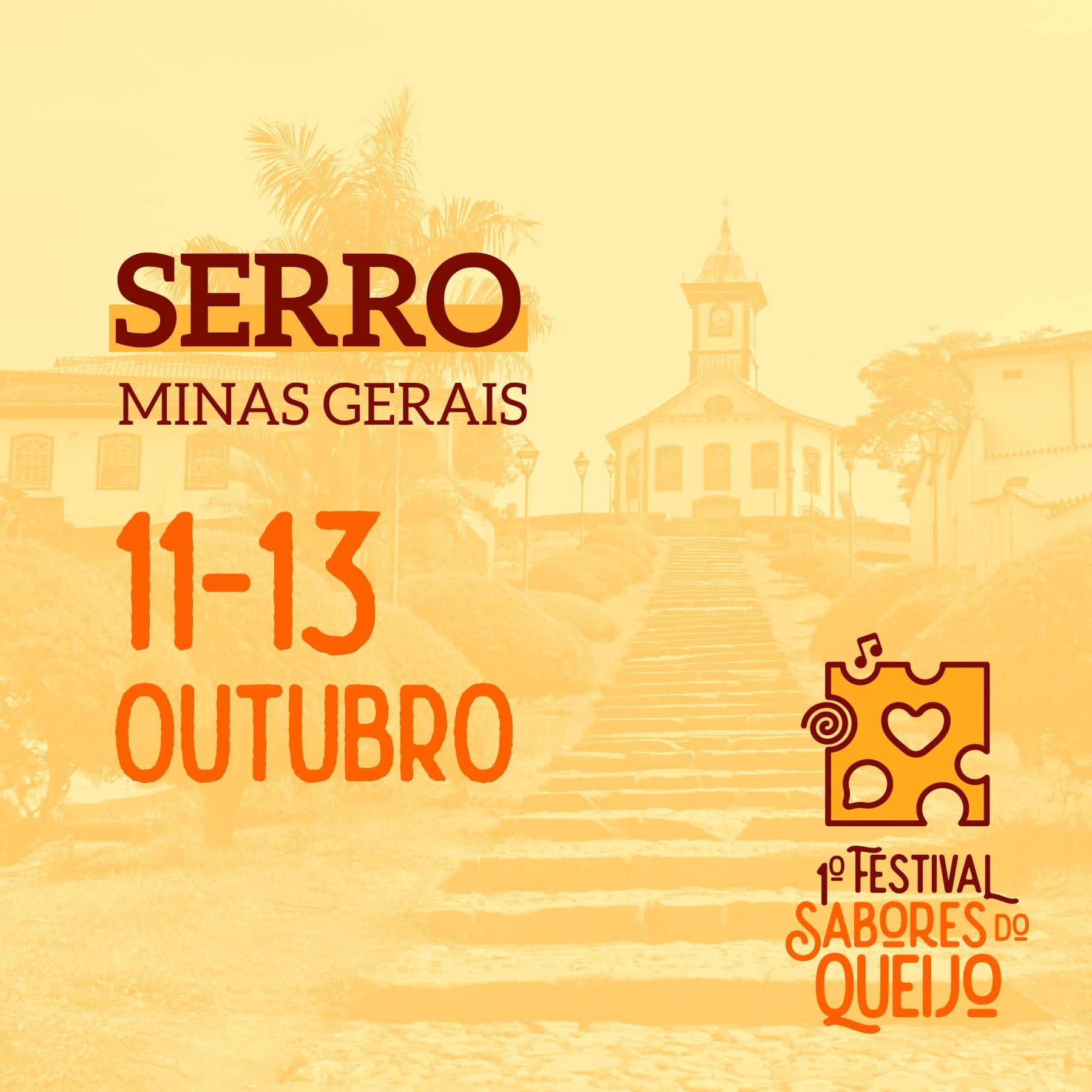 FESTIVAL SABORES DO QUEIJO - SERRO
